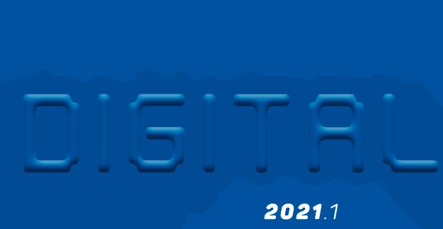 vestibular-digital-2021-1